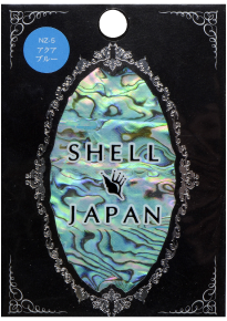 「シェルジャパン シェルシール」の画像検索結果